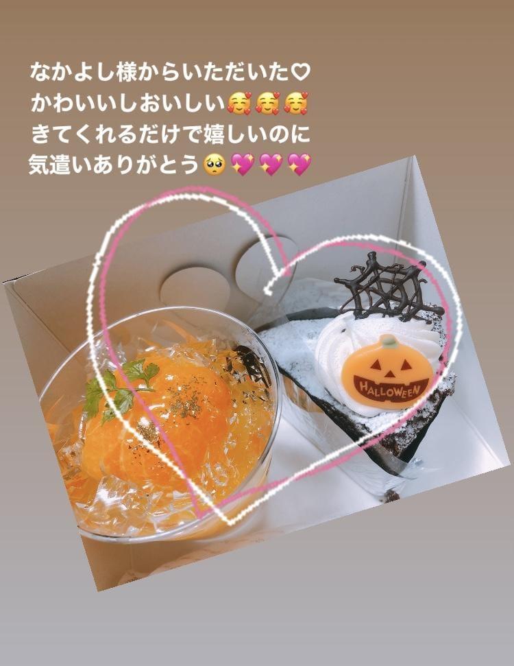 「いつもありがとう」10/18(月) 06:47   成海 りこの写メ日記