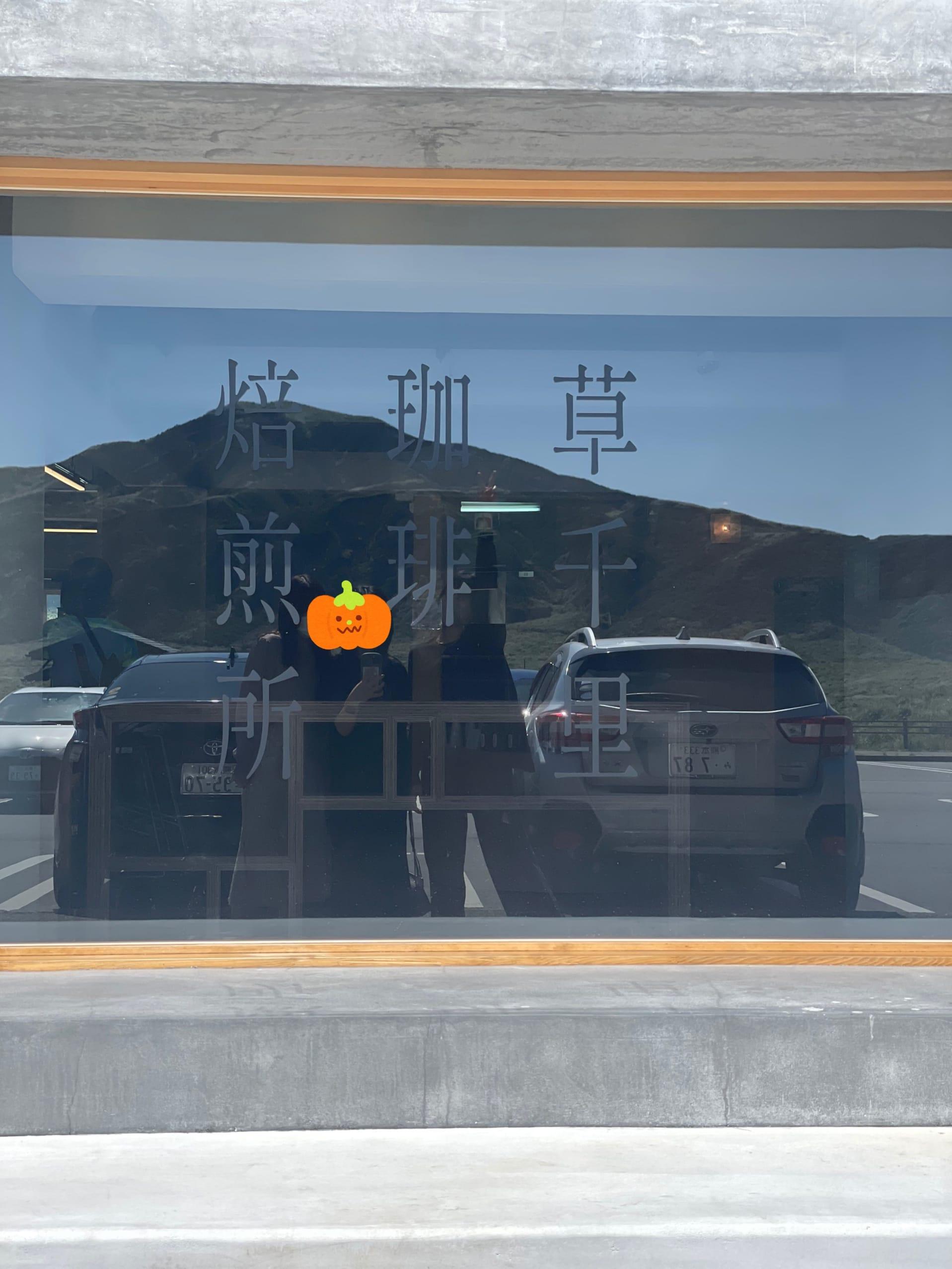 「さむいー!」10/18(月) 12:15   澪-MIO-の写メ日記