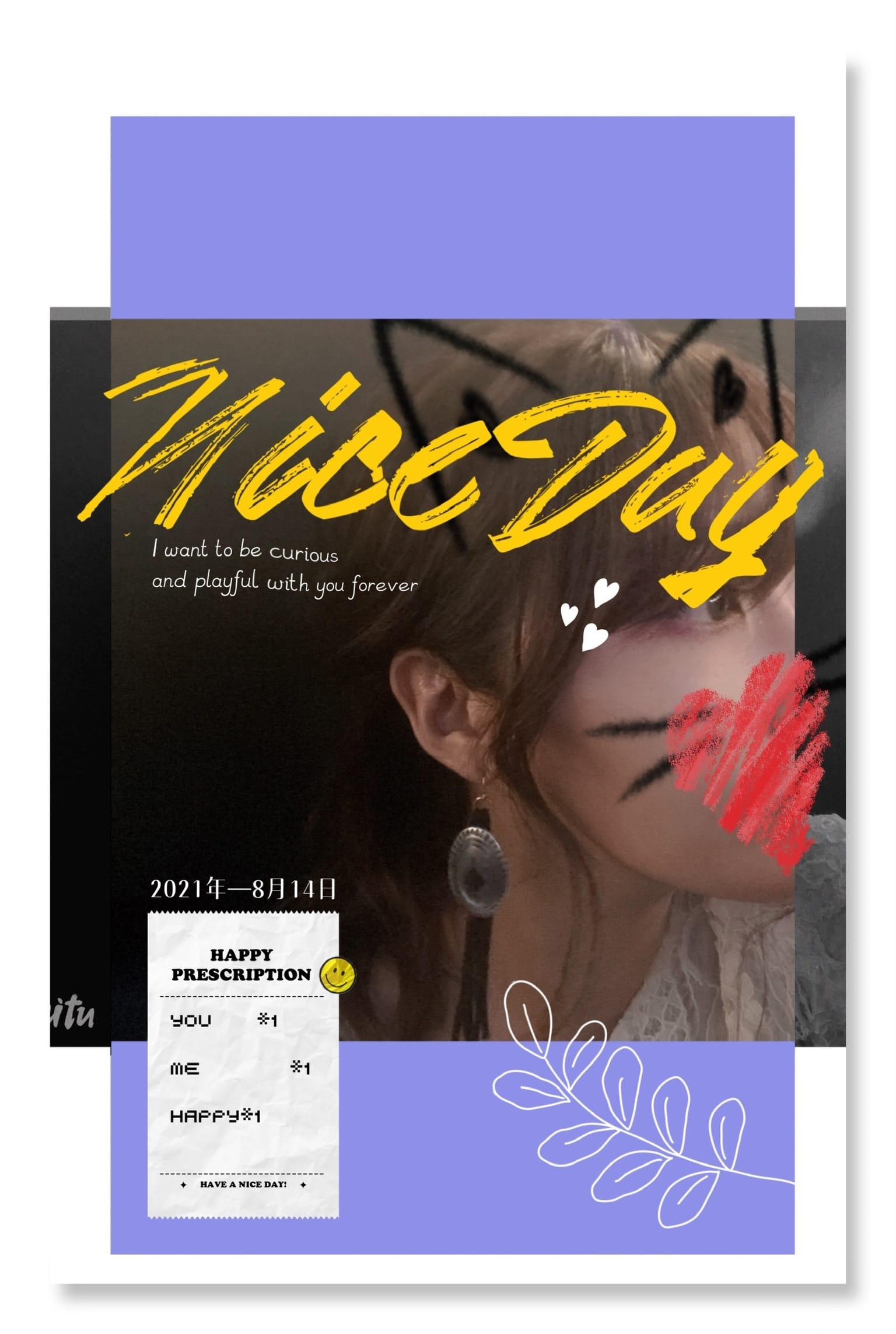 「私のバージン(*♥д♥*)」10/18(月) 14:41 | いろは♡10/18体験♡の写メ日記