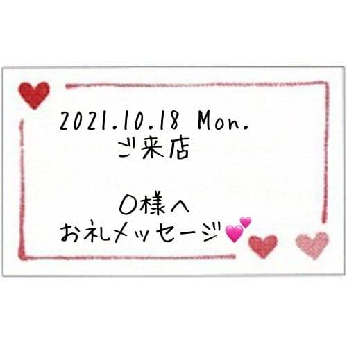 「先ほどご来店下さったO様へお礼メッセージ」10/18(月) 16:47   百瀬 いちかの写メ日記