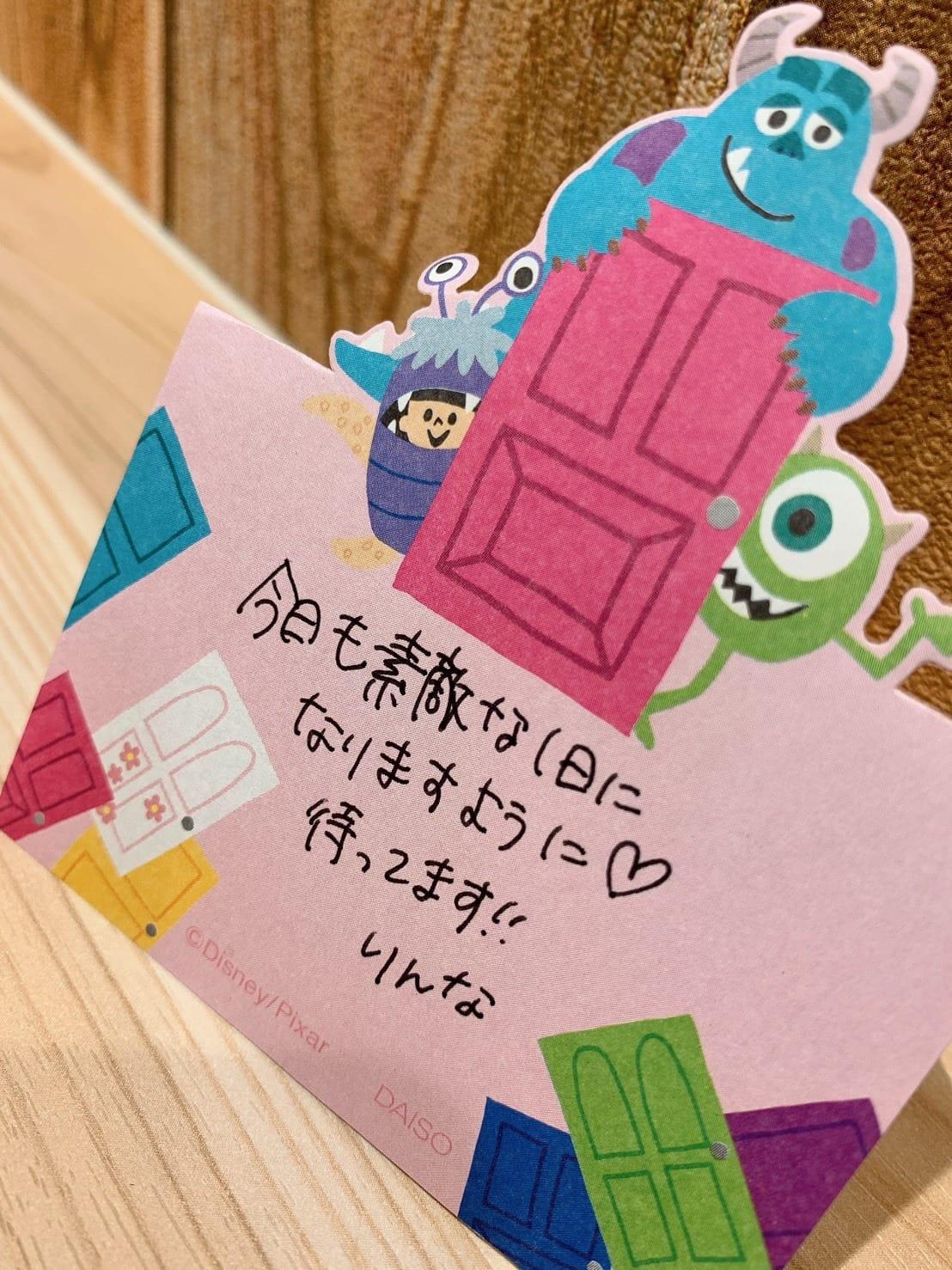 「☆晴れの国岡山!☆」10/18(月) 20:19 | りんなの写メ日記