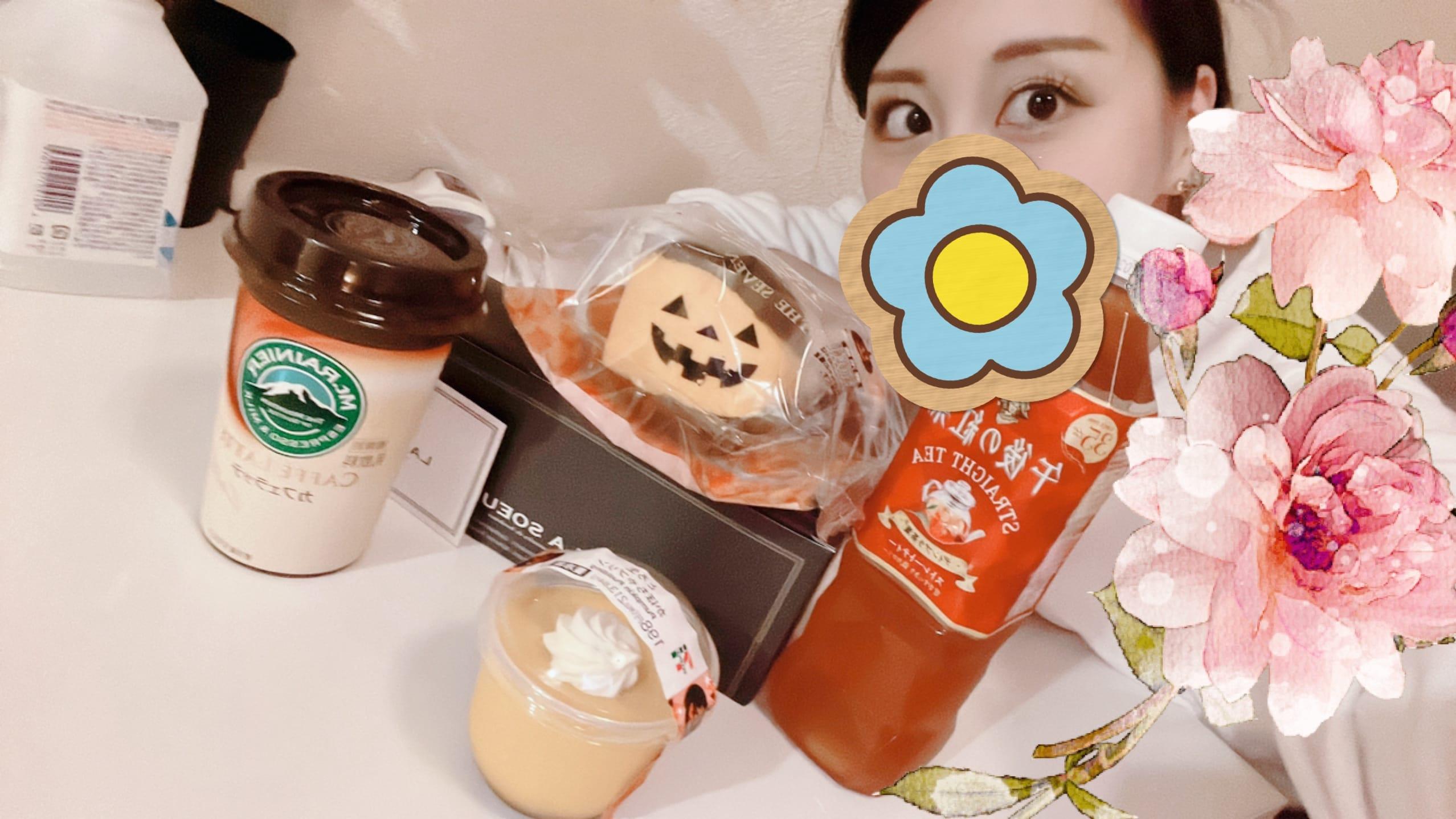 「お礼.。◦♡」10/19(火) 03:40   セリナ☆S-rankの写メ日記