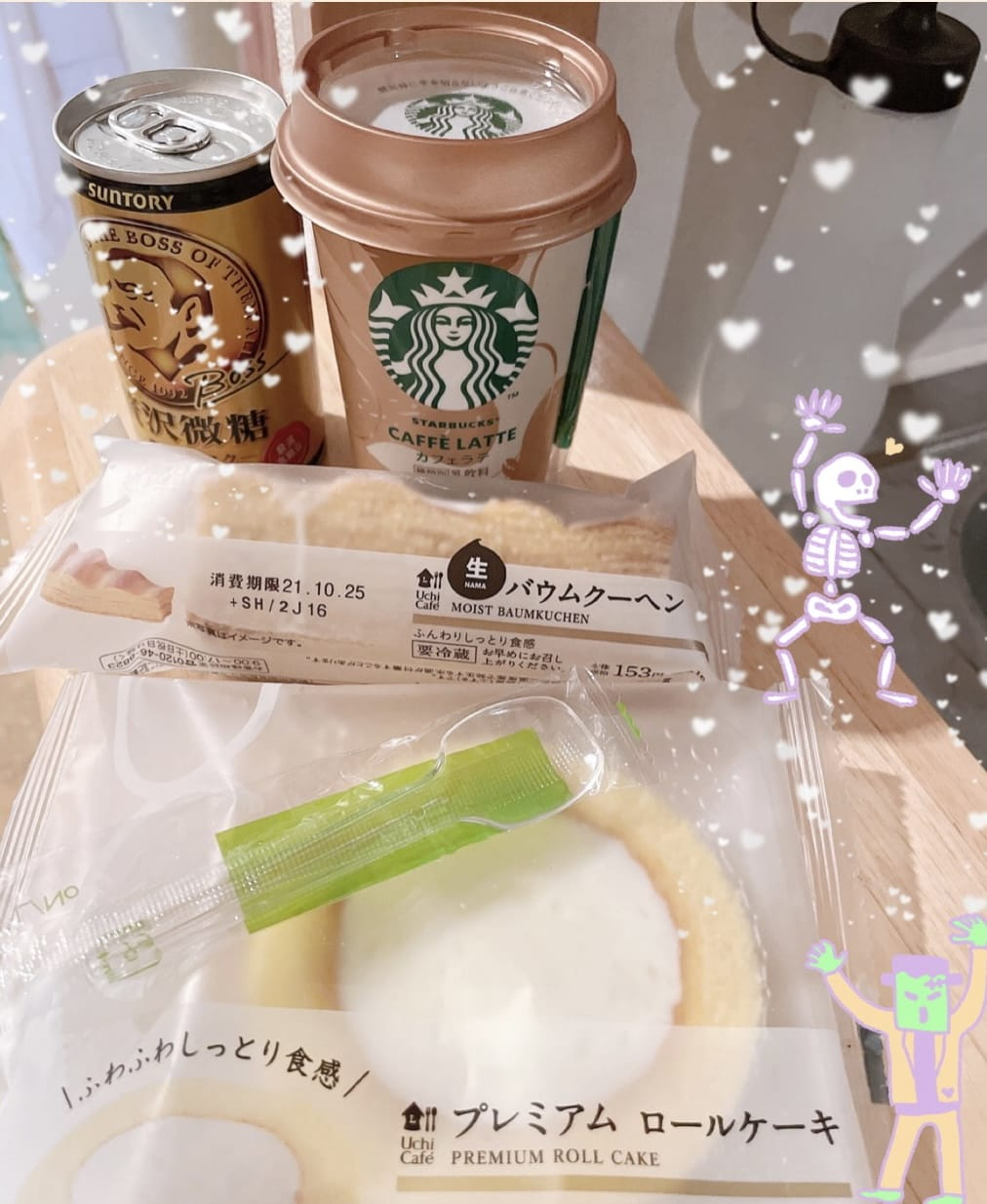 「10/19お礼♡」10/20(水) 06:48 | 明野の写メ日記