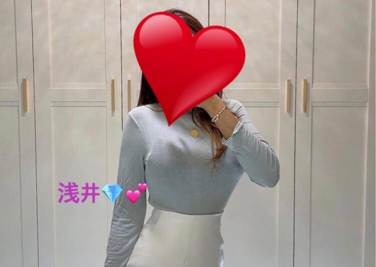 「はじめましてのT様、」10/20(水) 10:23 | 浅井の写メ日記