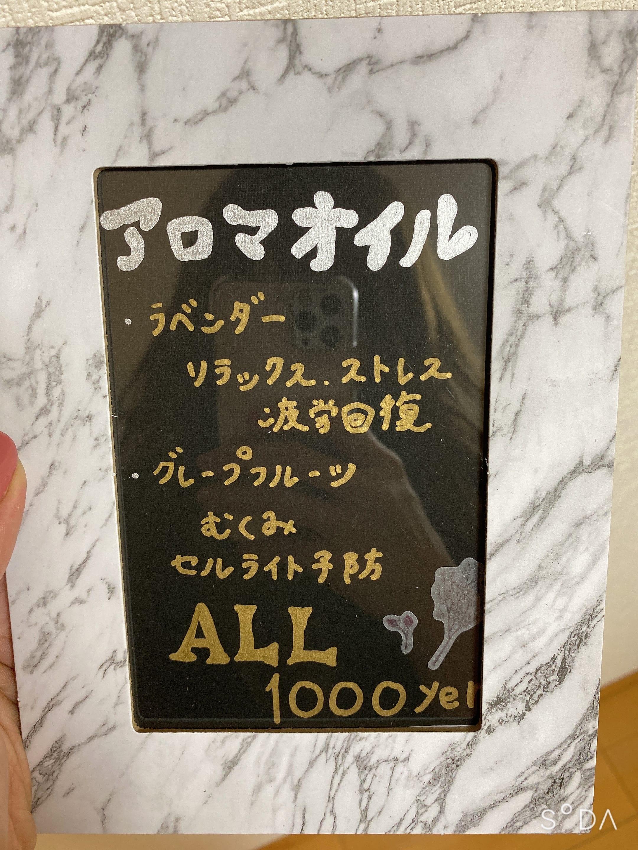 「10、21 お礼♡」10/22(金) 17:10 | さほの写メ日記