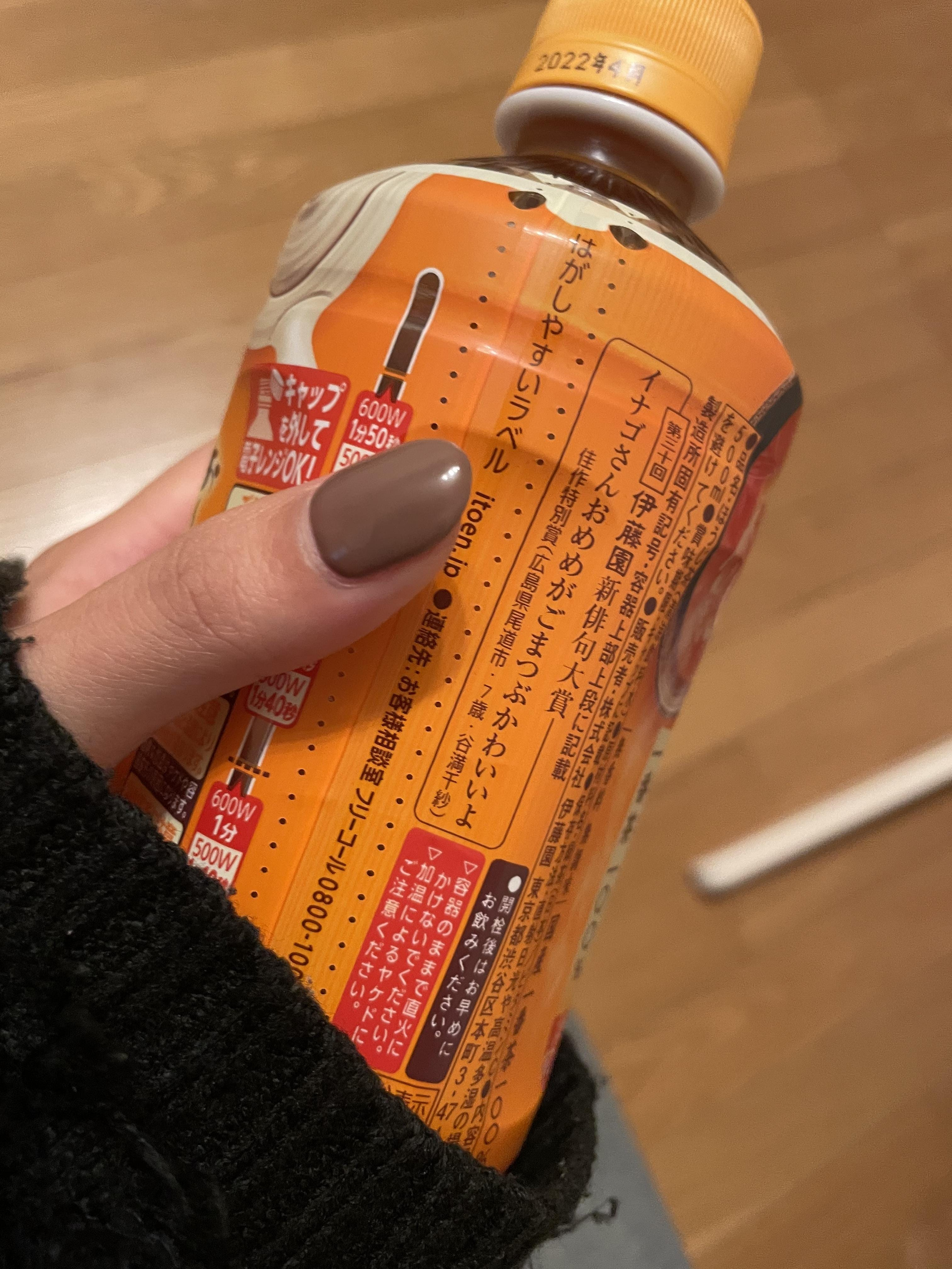 「さむ!」10/22(金) 19:56   藤井ももかの写メ日記