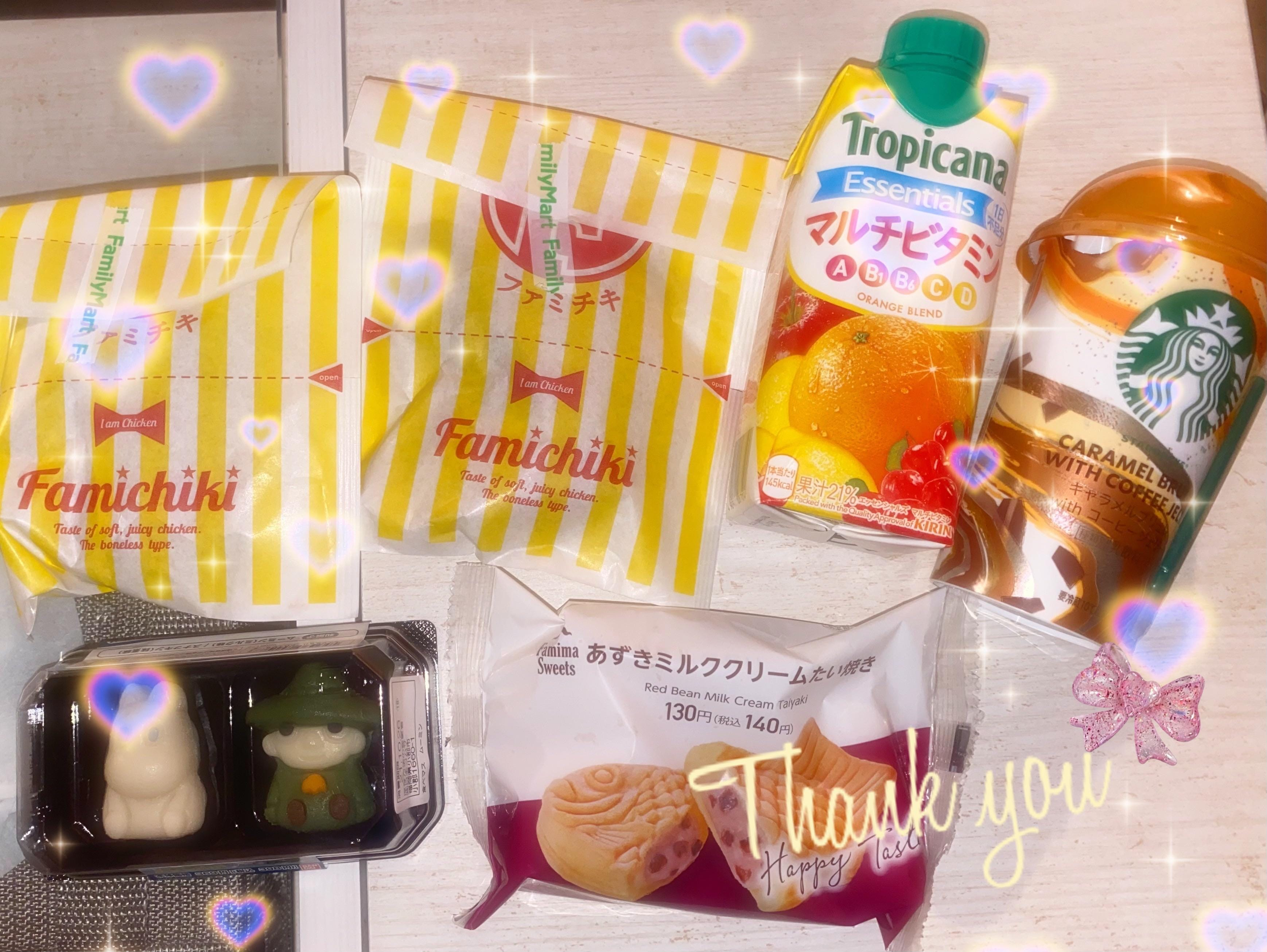 「ありがとうございました♡♡」10/23(土) 03:57   つゆの写メ日記