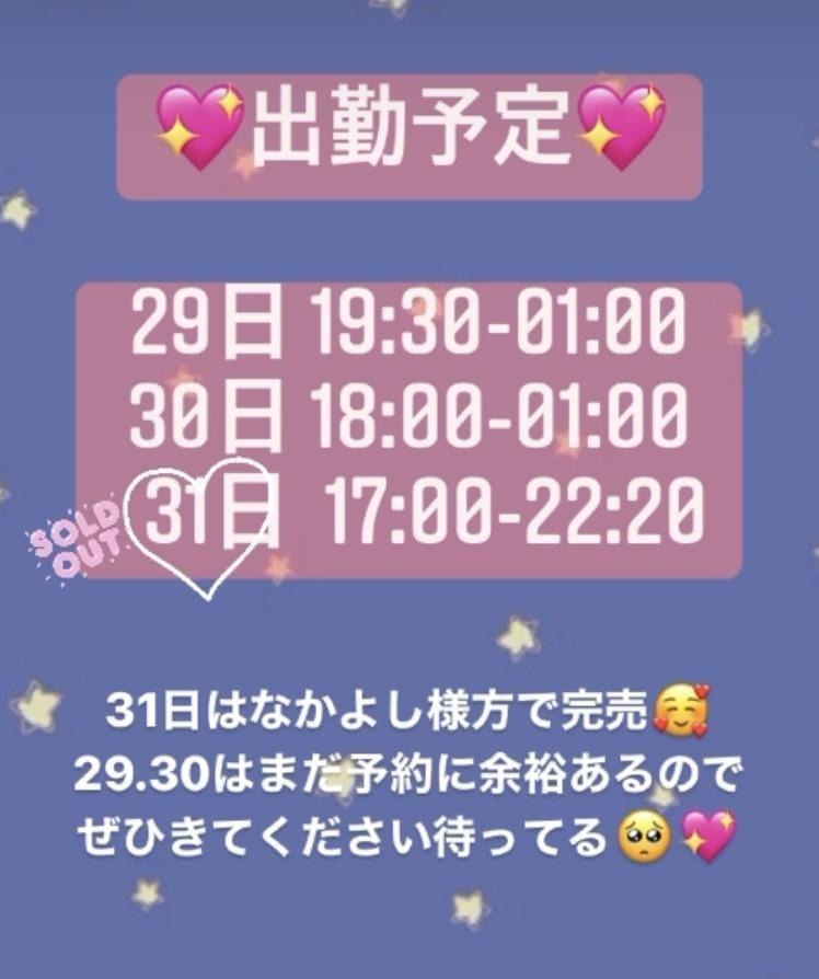 「来週のりこ」10/24(日) 13:52   成海 りこの写メ日記