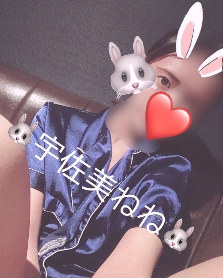 「こんばんは」10/25(月) 21:55   宇佐美 ねねの写メ日記