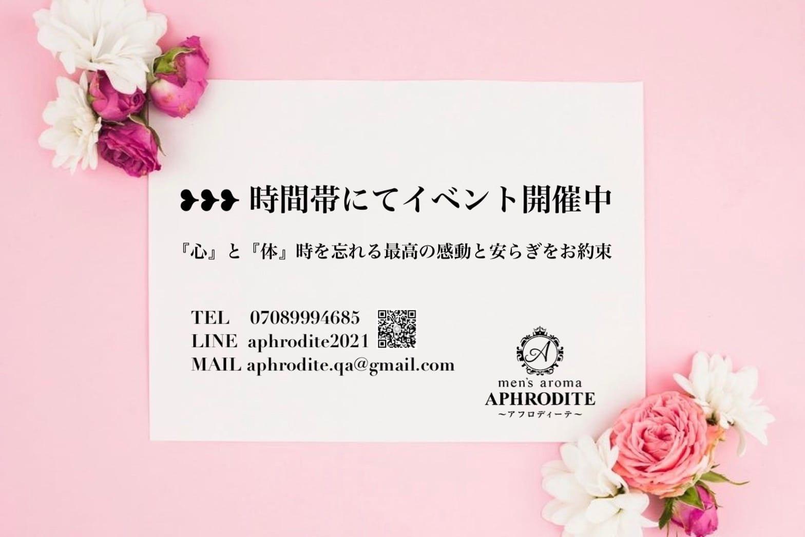 「*⋆⸜ᴳᴼᴼᴰ ᴹᴼᴿᴺᴵᴺᴳ⸝⋆*」10/26(火) 10:22 | MG/あふろの写メ日記
