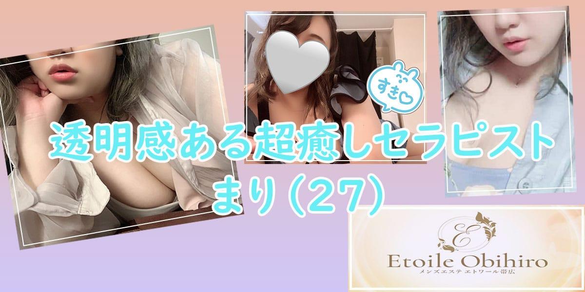 「謝謝」10/26(火) 12:52   万里(まり)の写メ日記