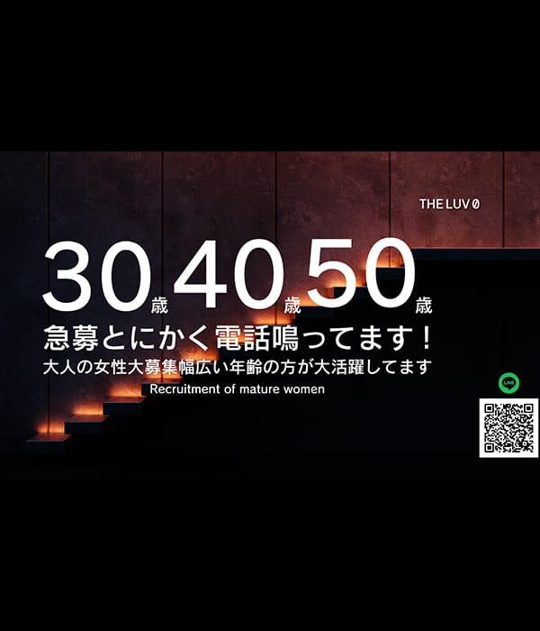 「後悔なんてさせない!」10/27(水) 03:57 | BAT managerの写メ日記