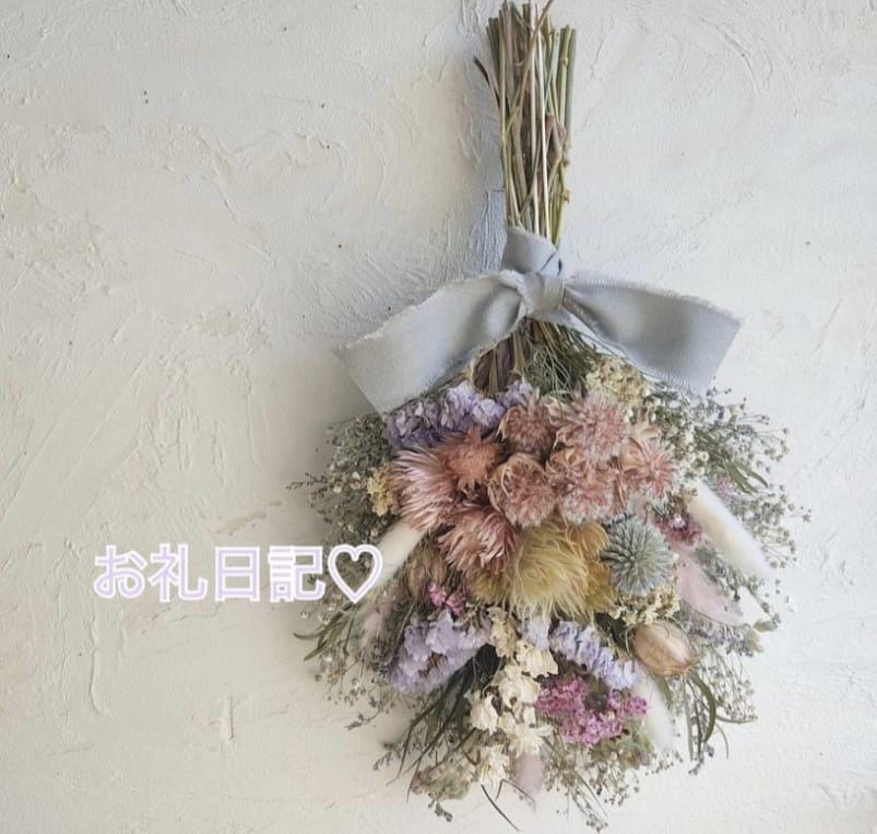 「130分のお客様♡」10/28(木) 06:10 | 小林せいらの写メ日記