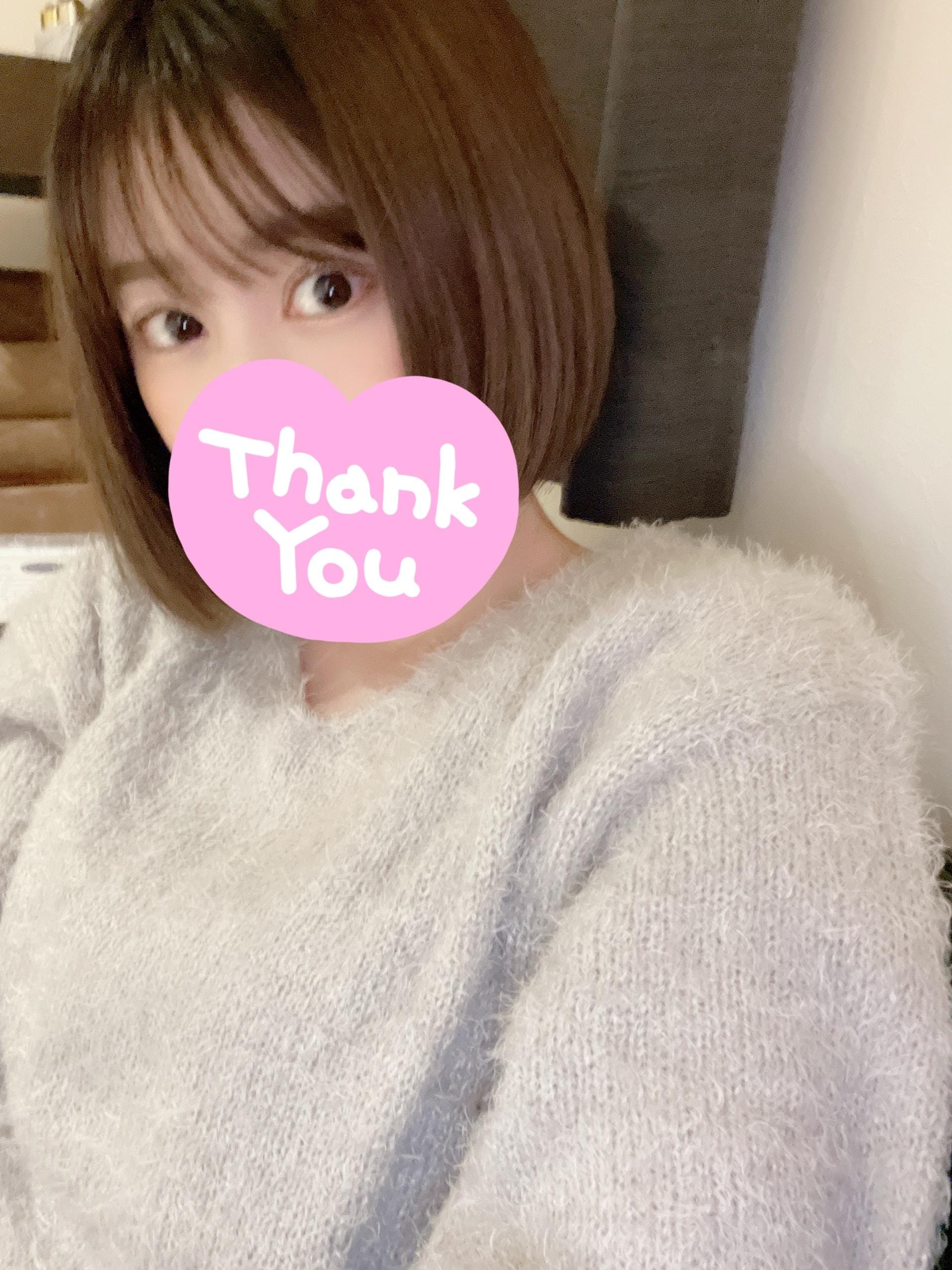 「お礼⋆☽」10/28(木) 13:27   桜庭きおの写メ日記