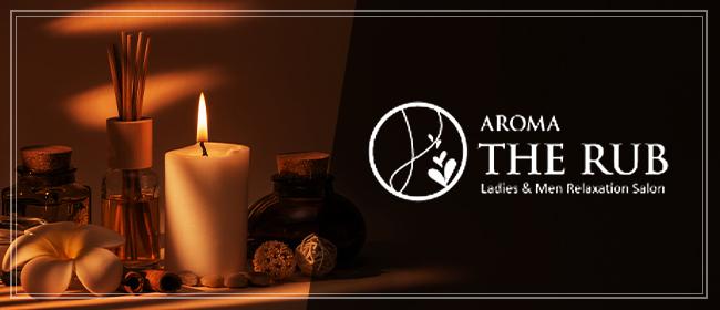 AROMA THE RUB