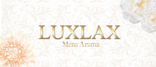 LUXLAX