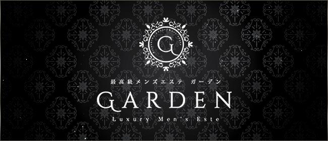 Luxury Men's Aroma Garden