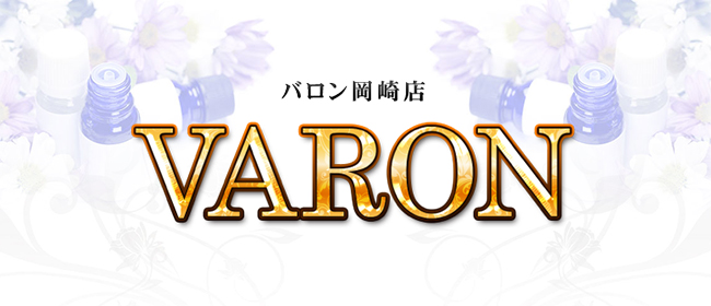 VARON(バロン)岡崎店