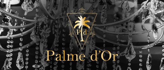 Palme d'Or〜パルムドール〜