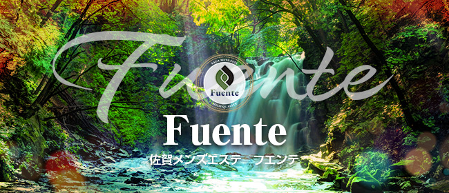 Fuente-フエンテ-