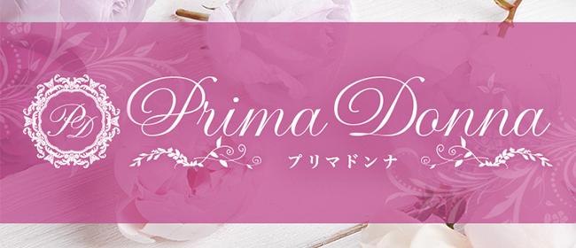 prima donna-プリマドンナ-