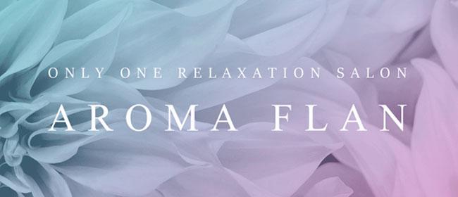 aroma Flan 札幌店