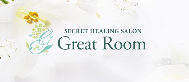 Great Room(グレートルーム)