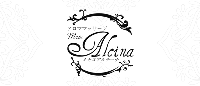 ミセスアルチーナ