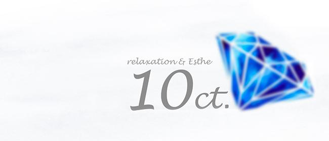 10ct.-テンカラット-