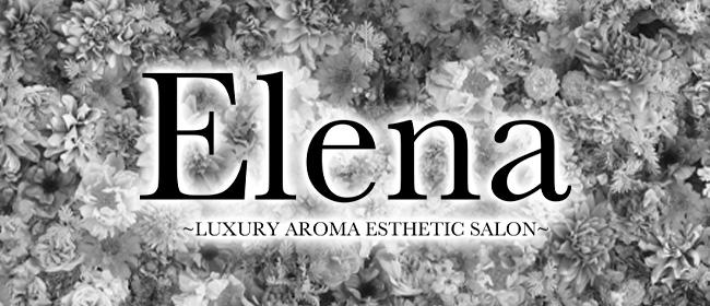 aroma Elena