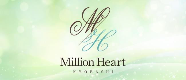 Million Heart(ミリオンハート)