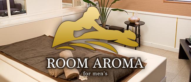 ROOM AROMA