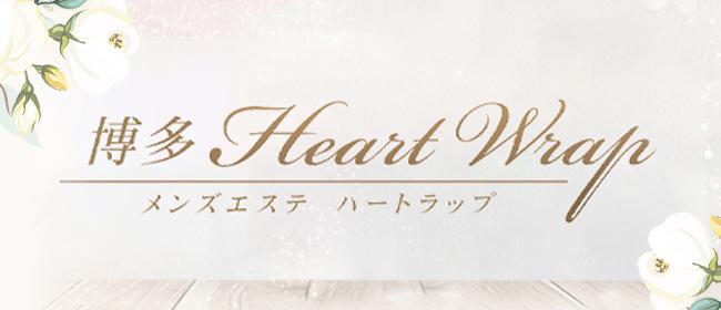 博多Heart Wrap
