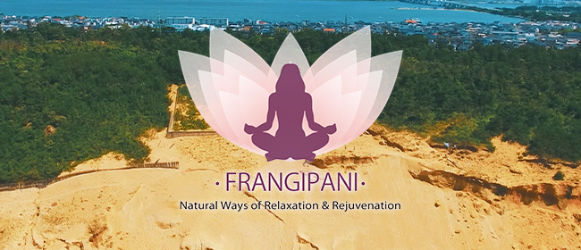 FRANGIPANI - フランジパニ -