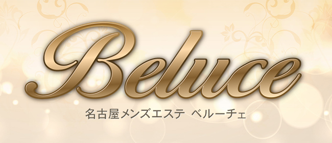 Beluce~べルーチェ
