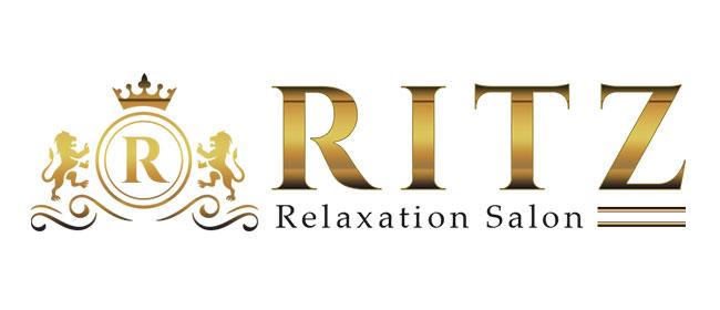 Relaxation Salon RITZ(リラクゼーションサロンリッツ)