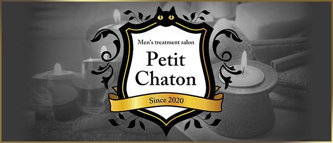 Petit Chaton-プチシャトン-