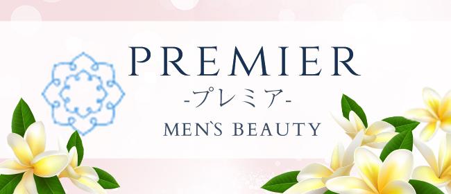 premier-プレミア- 博多駅前店