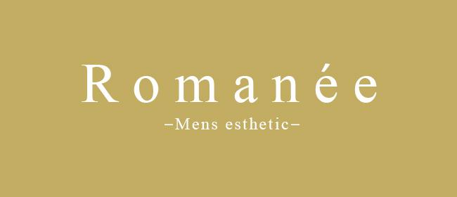 Romanée-ロマネ-