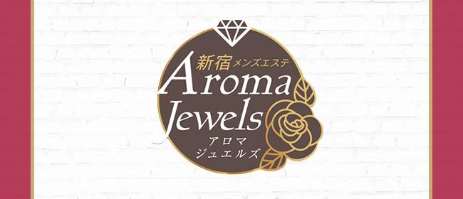 Aroma Jewels(アロマジュエルズ)