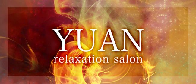 リラクゼーションサロン YUAN-ユアン- 新潟店