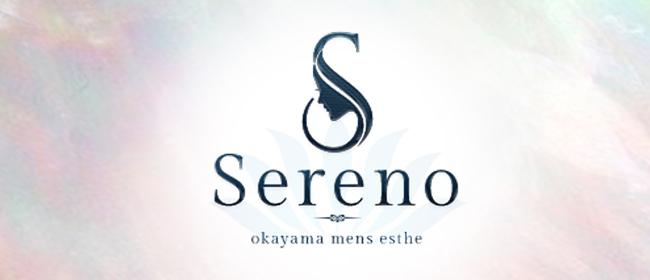 Sereno(セレーノ)