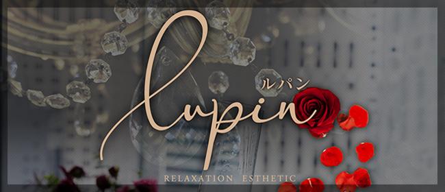 Aroma Lupin-アロマルパン-