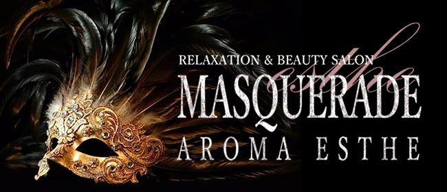 Masquerade-マスカレード- 白石店