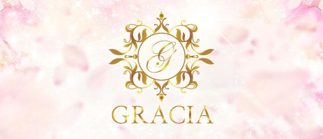 GRACIA〜グラシア