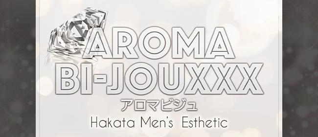 Aroma Bi-jouxxx(アロマビジュ)