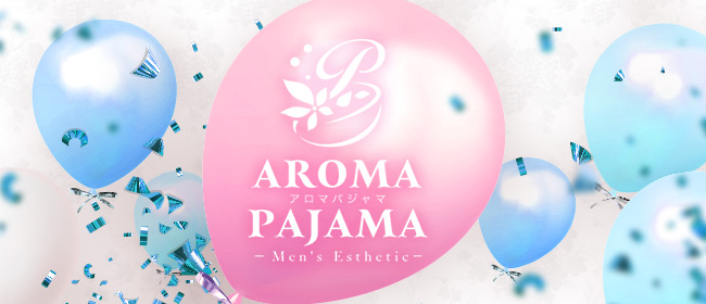 Aroma Pajama