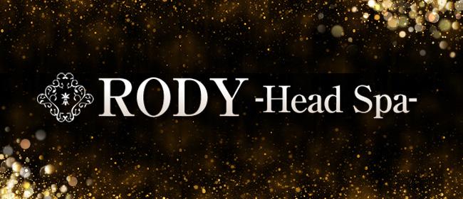 RODY-Head Spa-