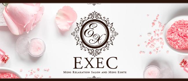 EXEC -エグゼ-
