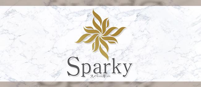 Sparky-スパーキー